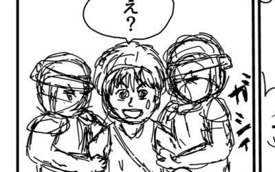 【企画】漫画「走れメロス」メロスは本当は怒っていなかった?