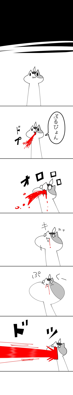 toketsu_052