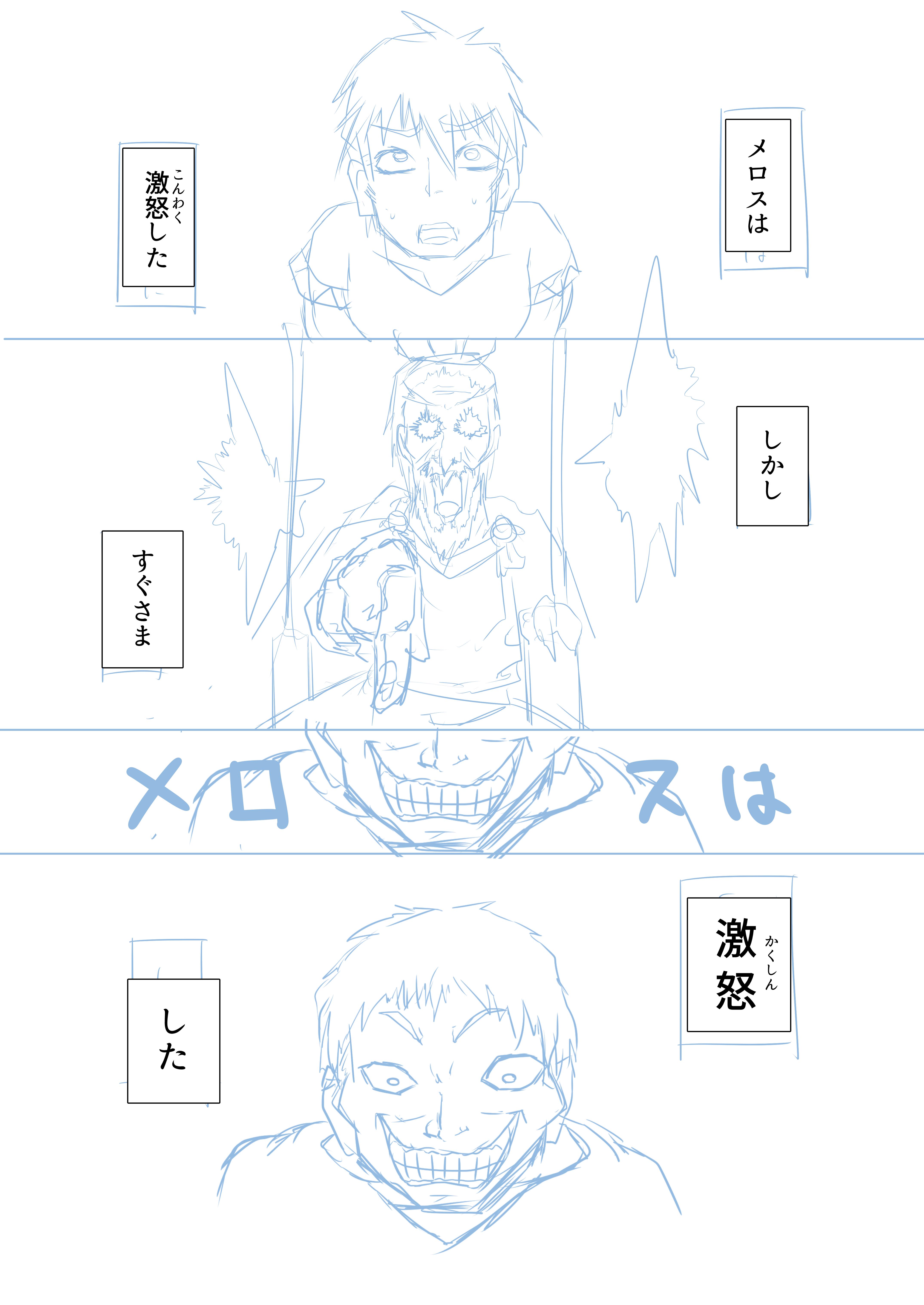 toketsu_054