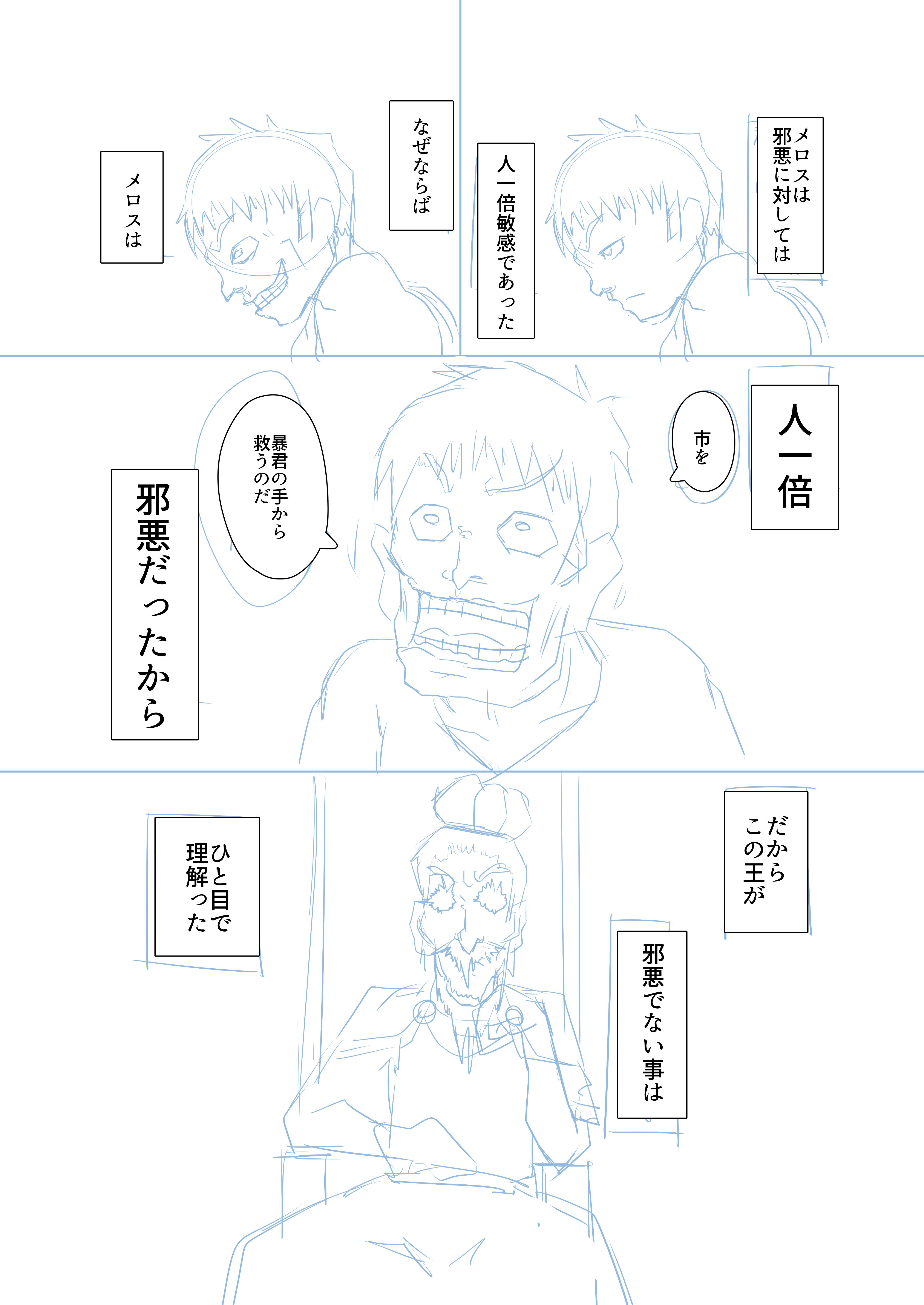 toketsu_055