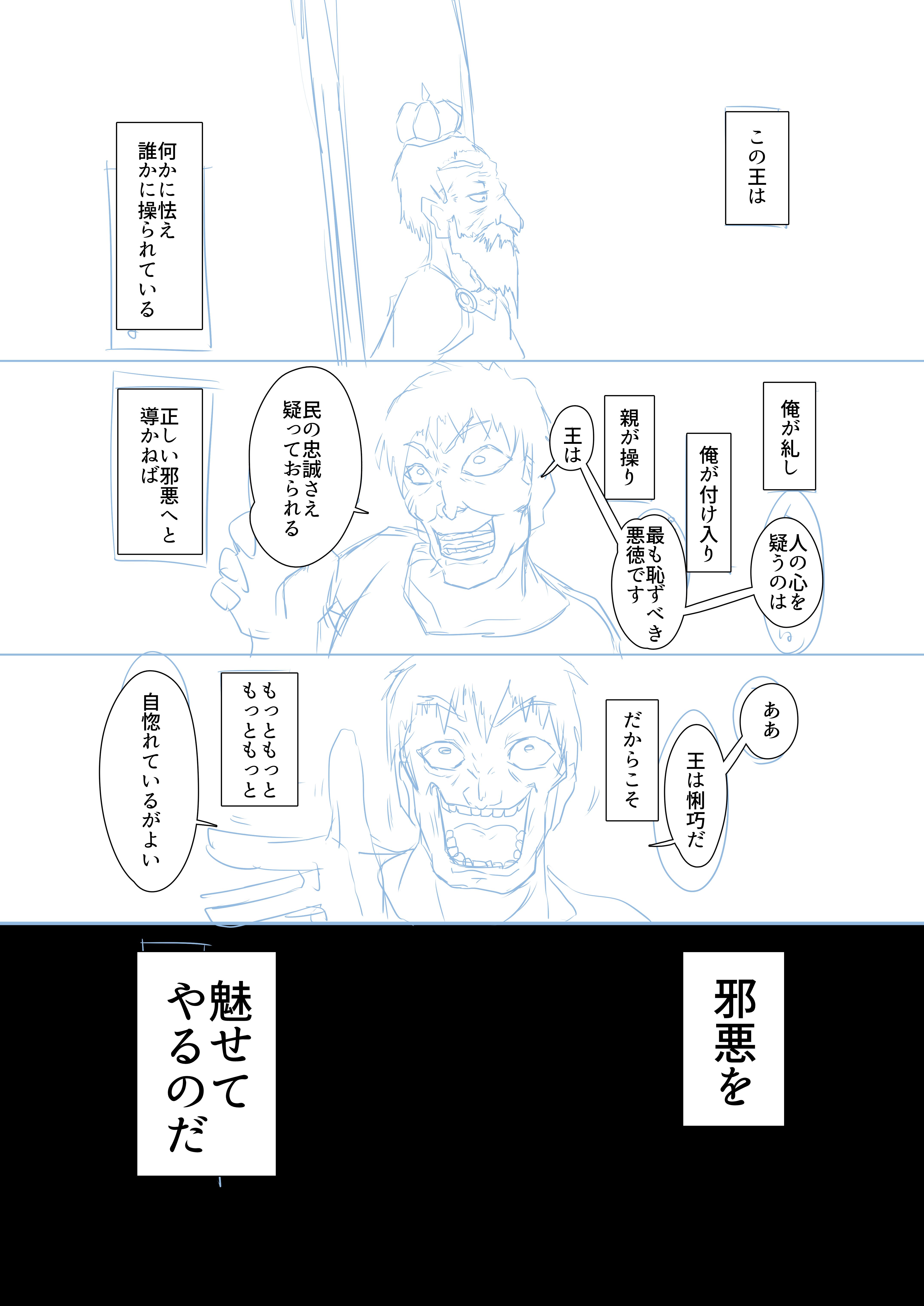 toketsu_056