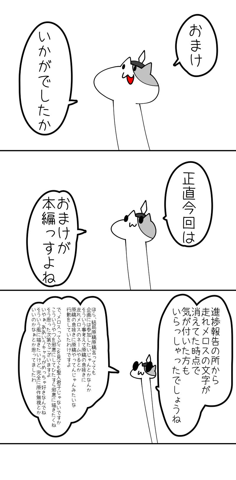 toketsu_057