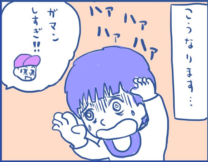 漫画メルマガ創刊しました!