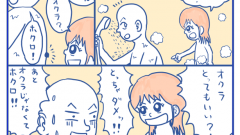 daily_manga_021