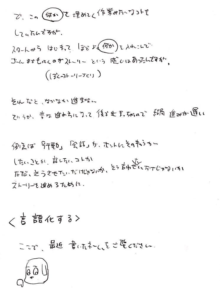 譁ー隕上ラ繧ュ繝・繝。繝ウ繝・2017-03-20 11.48.36_1