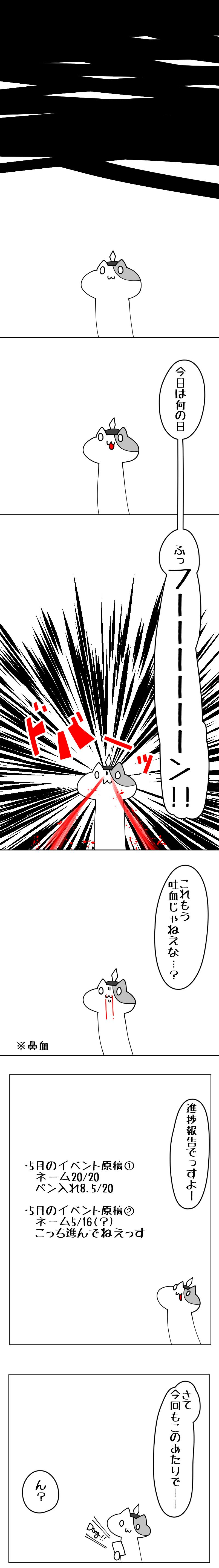 toketsu_089
