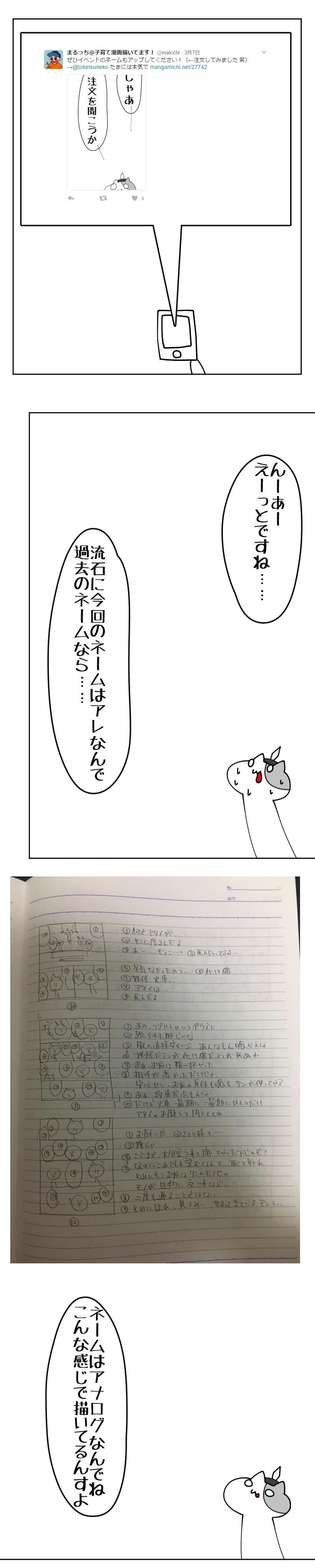 toketsu_090
