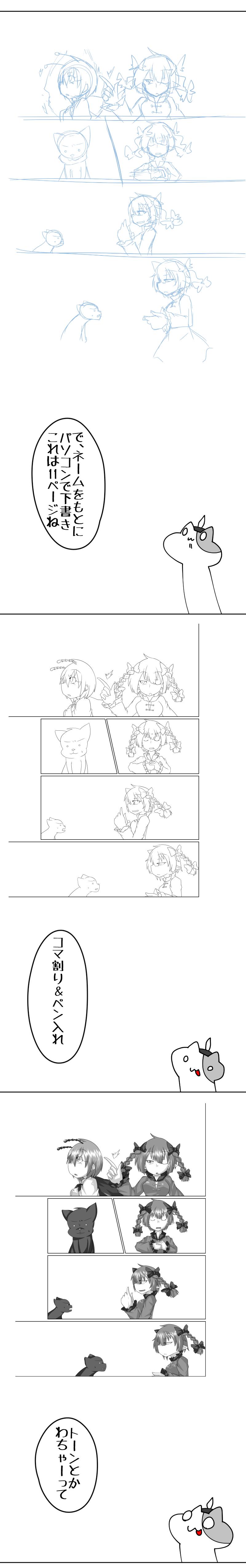 toketsu_091