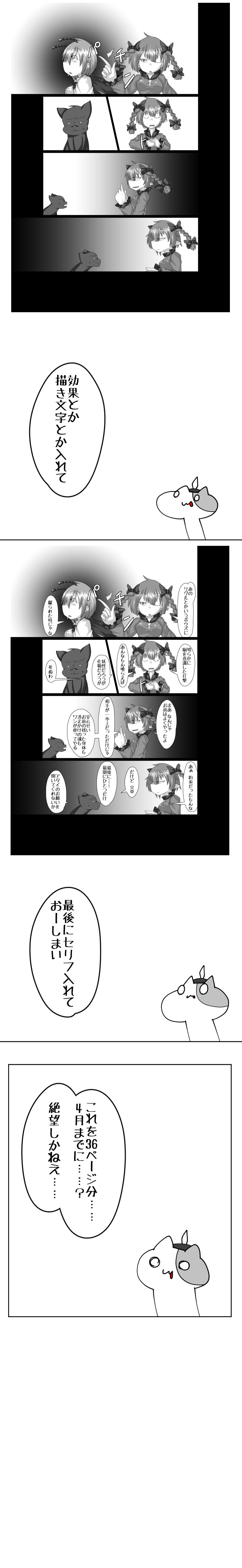 toketsu_092