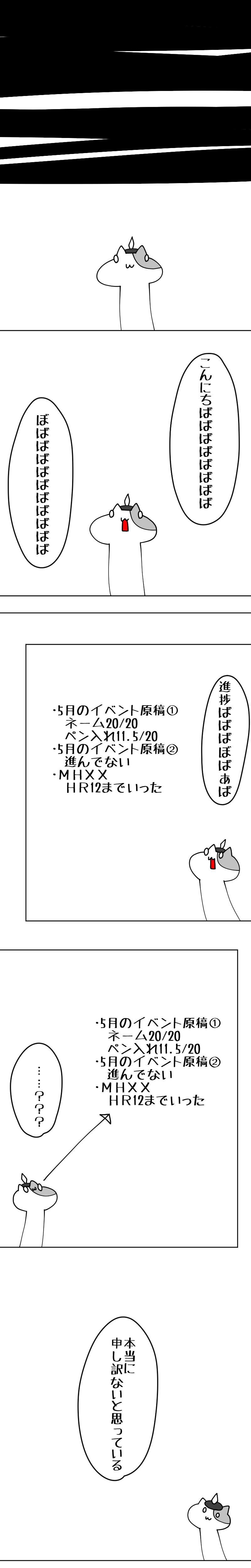 toketsu_093