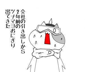 toketsueye_036