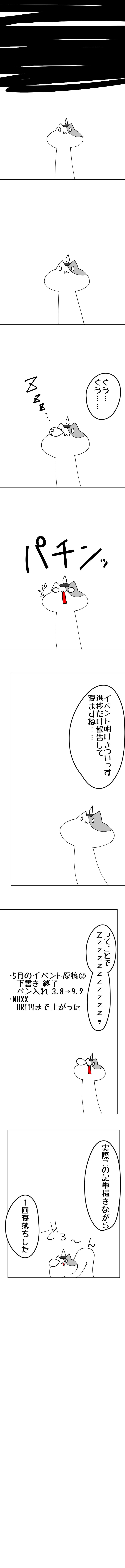 toketsu_104