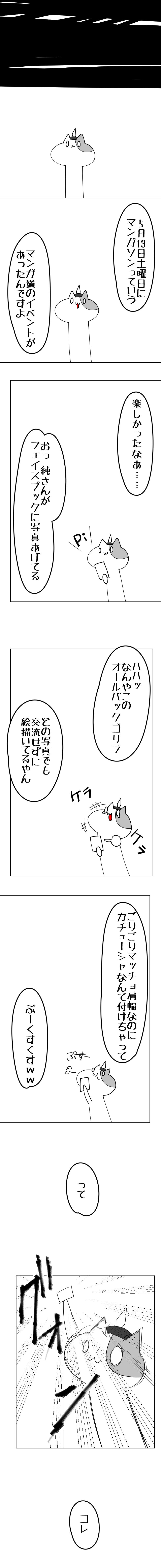 toketsu_105