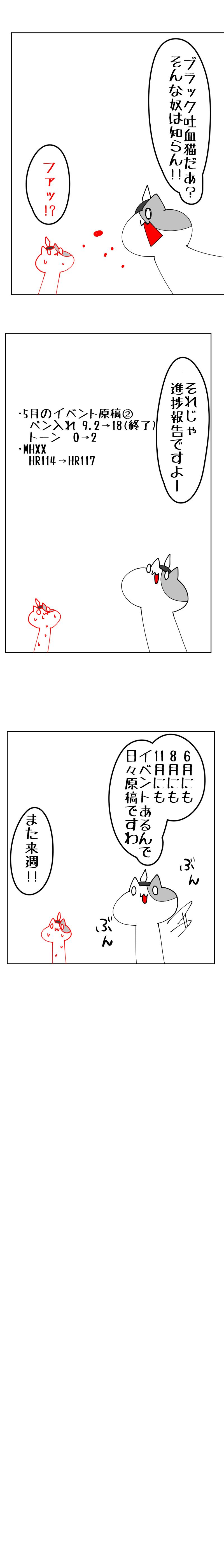 toketsu_108