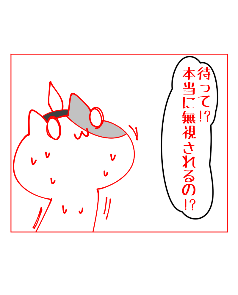 toketsu_109