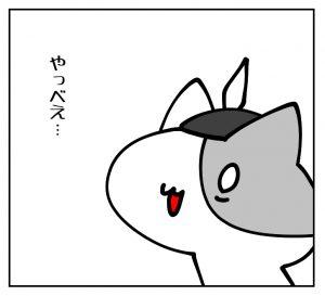toketsueye_050