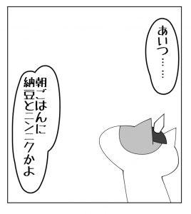 eye053