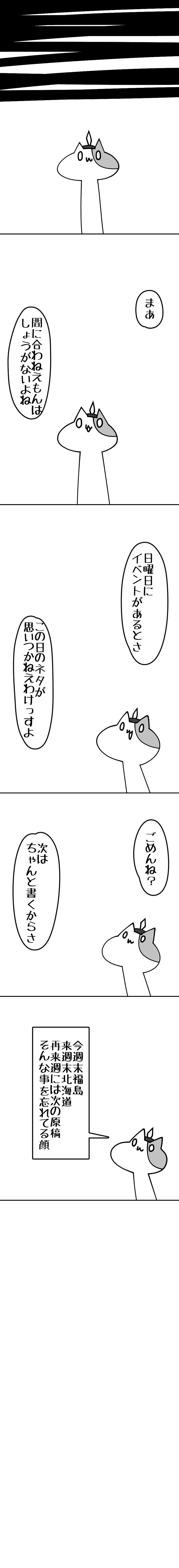 toketsu_158