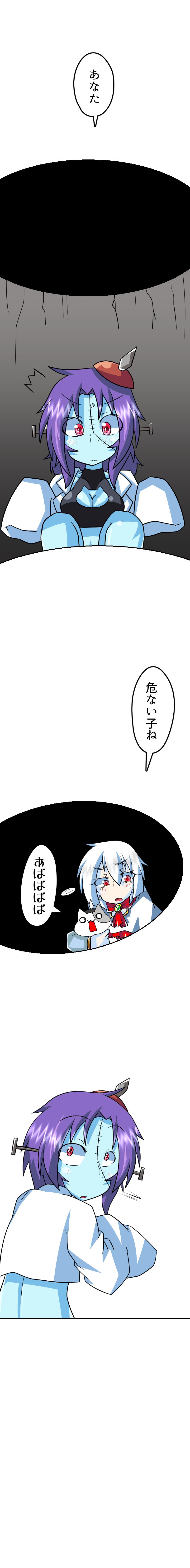 toketsu_162