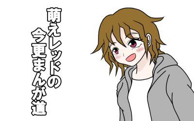 合同誌Vol2勝手に始動!